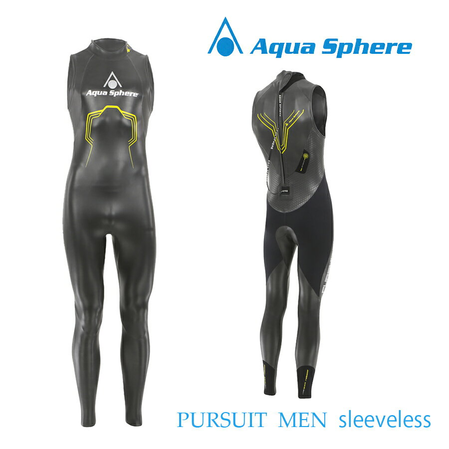Aqua Sphere(アクアスフィア) PURSUIT MEN SLEEVELESS パースーツ スリーブレス トライアスロン用ウエットスーツ【レビューでプレゼント対象商品】【返品交換不可】