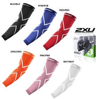 2XU (点对点倍 u) 男女通用压缩臂袖提花 X (为武器)   [铃声压力支持者手臂取暖器。