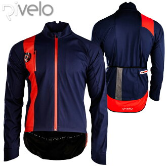 Rivelo(ribero)软件外壳骑自行车茄克