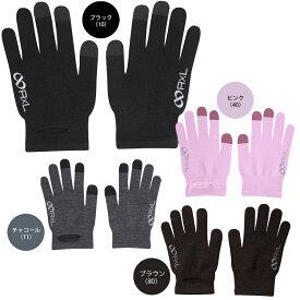 R×L(アールエル) メリノウールランニンググローブ (調温調湿効果に優れたトレイルランやランニングに最適な超薄地のグローブ/手袋)