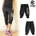 CLAP(クラップ) イージーパンツ B-CAMO(BLACK CAMO)|うっすらとのカモフラージュのおすすめのフィットネスパンツ