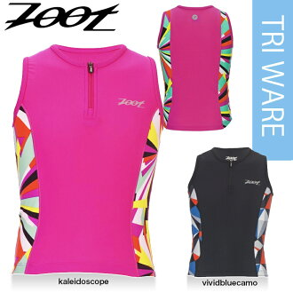 Zoot (ズート) youth man and woman combined use PROTEGE TRI TANK (triathlon kids TRI tank top)