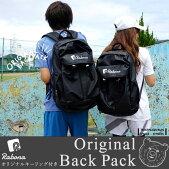 Rabona(ラボーナ)BACKPACK|シンプルでスポーツにもタウンユースでも使えるバッグ容量20L(お揃いのキーリング付き)