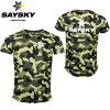 SAYSKY(說天)男女兩用SPLINTER CAMO SS TEE短跑運動員短袖T恤僞裝花紋(無袖運動衫)