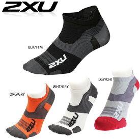 2XU ユニセックス メンズ レディース VECTR ULTRALIGHT NO SHOW SOCKS(トレーニングベクターソックス) ランニング用靴下【返品交換不可】