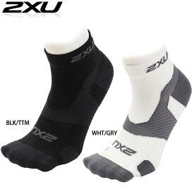 2XU ユニセックス メンズ レディース VECTR LIGHT CUSH 1/4 CREW(トレーニングベクターソックス) ランニング用靴下【返品交換不可】