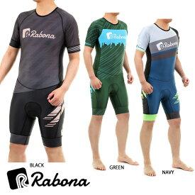 Rabona(ラボーナ) リア ジップ トライスーツ (トライアスロン用スーツ)
