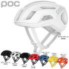POC(ポック)VentralAIRSPIN(JCF公認)ヘルメット8カラー(ロードヘルメット)業界でもトップクラスの軽さ