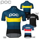 POC(ポック)EssentialRoadLogoJerseyロードバイク用サイクリングジャージ(サイクルジャージ)【返品交換不可】