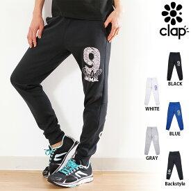 CLAP(クラップ) ANIMAL CLAP SWEAT PANTS アニマルクラップ (スウェットパンツ)