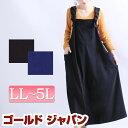 ゆったりなのにスッキリ見え♪ ピーチスキンサロペットスカート 大きいサイズ レディース サロペット スカート サロペ…