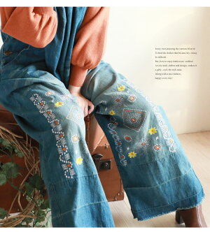 花刺繍サロペットワイドデニム
