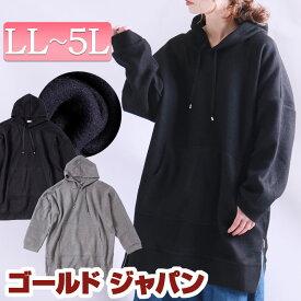 大きいサイズ レディース チュニック ロングトップス 大人 シンプル カジュアル マタニティ マタママ ママコーデ ママ ママパーカー ぽっちゃり ゆったり おしゃれ かわいい 体型カバー LL 2L 3L 4L 5L XL XXL LLサイズ 13号 15号 17号 19号 チャコール グレー ブラック 黒