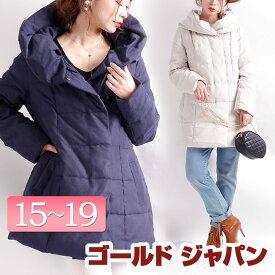 4832ab2770f7 軽くて暖かい本格ダウン、 コーデュロイ調リアルダウンコート 大きいサイズ レディース ダウンコート