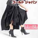 大きいサイズ レディース 変形デザインが個性的♪ 変形ギャザースカート スカート ロング 膝下 ロングスカート ウエストゴムスカート 膝下スカート イレギュラーヘムスカート 変形スカート 春 夏 秋 LL 2L 3L 4L 5L XL XXL LLサイズ 13号 15号 17号 19号 ブラック 黒 black