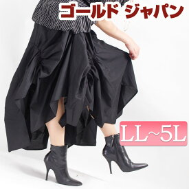 変形デザインが個性的♪ 変形ギャザースカート 大きいサイズ レディース スカート ロング 膝下 ロングスカート ウエストゴムスカート 膝下スカート イレギュラーヘムスカート 変形スカート 春 夏 秋 LL 2L 3L 4L 5L XL XXL LLサイズ 13号 15号 17号 19号 ブラック 黒 black