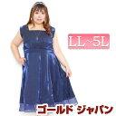 大きいサイズ レディース ドレス パーティードレス ミディアムドレス サテンドレス 膝丈ドレス バックファスナー ティ…