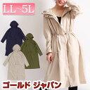 大きいサイズ レディース マタニティ ママ マタニティウェア 妊婦 コート ジャケット ロングジャケット ロングコート …