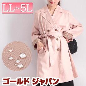 マタニティ 大きいサイズ レディース ママ マタニティウェア 妊婦 ノンマタニティ アウター 上着 coat ミドリ丈コート ベルト付きコート レインコート ポケット付き オフィス フォーマル 長そで 襟 LL 2L 3L 4L 5L XL XXL LLサイズ 13号 15号 17号 19号 ピンク pink ¬