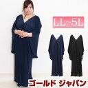 LL 2L 3L 4L 5L ドレス 大きいサイズ レディース マキシドレス 長袖ドレス フレアスリーブドレス ドルマンドレス タイ…