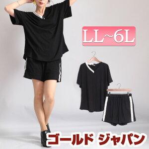 マタニティ ノンマタニティ 大きいサイズ レディース ママ マタニティウェア 妊婦 パジャマ ネグリジェ 部屋着 ルームウェア ルームウエア 無地 韓国ファッション 楽ちん LL 2L 3L 4L 5L 6L LLサ