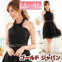 【LL-4L】ホルターキャミドレス 大きいサイズ レディース ドレス パーティードレス ミディアム Aライン Aラインドレス…