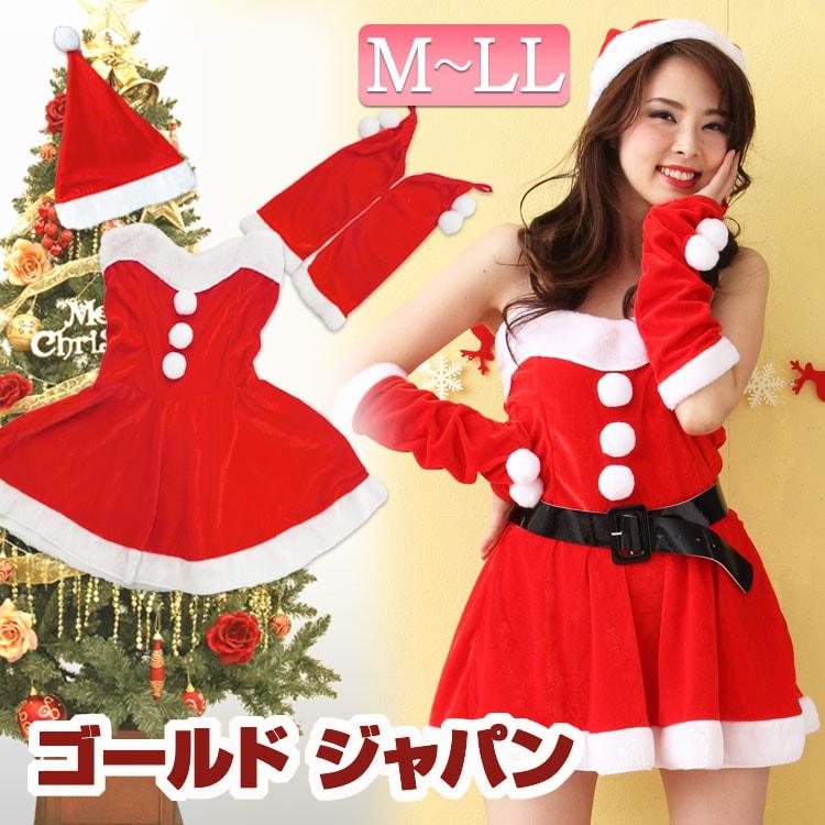 大きいサイズ レディース L LL XL 2L レディースサンタクロース コスチューム 3点セット 衣装 サンタ衣装 サンタコスプレ ワンピース クリスマス X'mas xmas 大きめ 女性用 クリスマスコスプレ クリスマス衣装 3Lサイズも 女装 クリスマスプレゼント ビッグ 3L 4L 5L