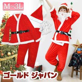f216611a18730 大きいサイズ レディース L LL XL 2L 3L レディースサンタクロース コスチューム 5点セット 衣装 サンタ衣装 サンタコスプレ パンツ  クリスマス X mas xmas 大きめ ...