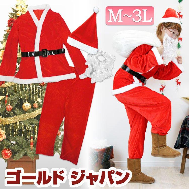 大きいサイズ レディース L LL XL 2L 3L レディースサンタクロース コスチューム 5点セット 衣装 サンタ衣装 サンタコスプレ パンツ クリスマス X'mas xmas 大きめ 女性用 クリスマスコスプレ クリスマス衣装 3Lサイズも 女装 クリスマスプレゼント ビッグサイズ bigsize¬