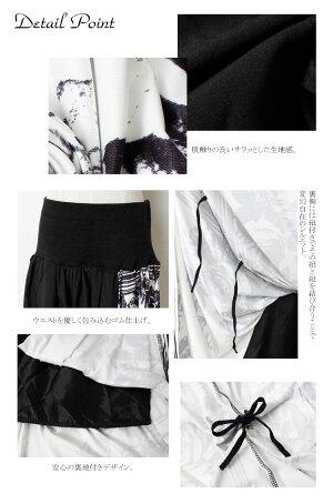 2wayデザインロングスカート