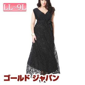 大人の魅力溢れるエレガントドレス♪ 大きいサイズ レディース ドレス パーティードレス レースアップドレス きれいめドレス ロングドレス ロング丈 パーティー LL 2L 3L 4L 5L 6L 7L 8L 9L XL XXL 13号 15号 17号 19号 21号 23号 25号 27号 LLサイズ black 黒 ブラック