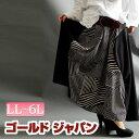 モノトーンで大人っぽく 幾何学模様切り替えスカート 大きいサイズ レディース フレアスカート デザインスカート ボトムス スカート ロング 切り替えスカート LL 2L 3L 4L 5L 6L XL XXL LLサイズ 13号 15号 17号 19号 21号 F Fサイズ フリーサイズ black 黒 ブラック