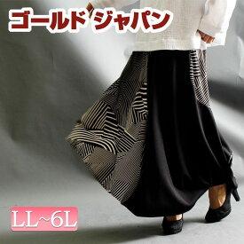 大きいサイズ レディース ボトムス スカート ロングスカート デザインスカート フレアスカート ロング丈 フレア 切り替え 幾何学模様 ウエストゴム 伸びる LL 2L 3L 4L 5L 6L XL XXL LLサイズ 13号 15号 17号 19号 21号 F Fサイズ フリーサイズ black 黒 ブラック¬