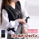 流行!袖コンシャスで綺麗めスタイル☆ 大きいサイズ レディース トップス ブラウス シャツ 袖リボン リボン 袖コンシ…