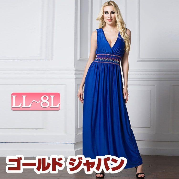 胸元がセクシーなパーティードレス♪ 大きいサイズ レディース ドレス ロング マキシ丈ドレス ロングドレス パーティードレス カラフルライン カシュクール セクシー 伸縮 LL 2L 3L 4L 5L 6L 7L 8L XL XXL LLサイズ 13号 15号 17号 19号 21号 23号 25号 27号 ブルー 青