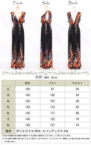 エスニックプリント柄マキシ丈ドレス