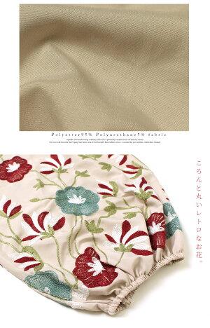 花刺繍入りぽわん袖トップス