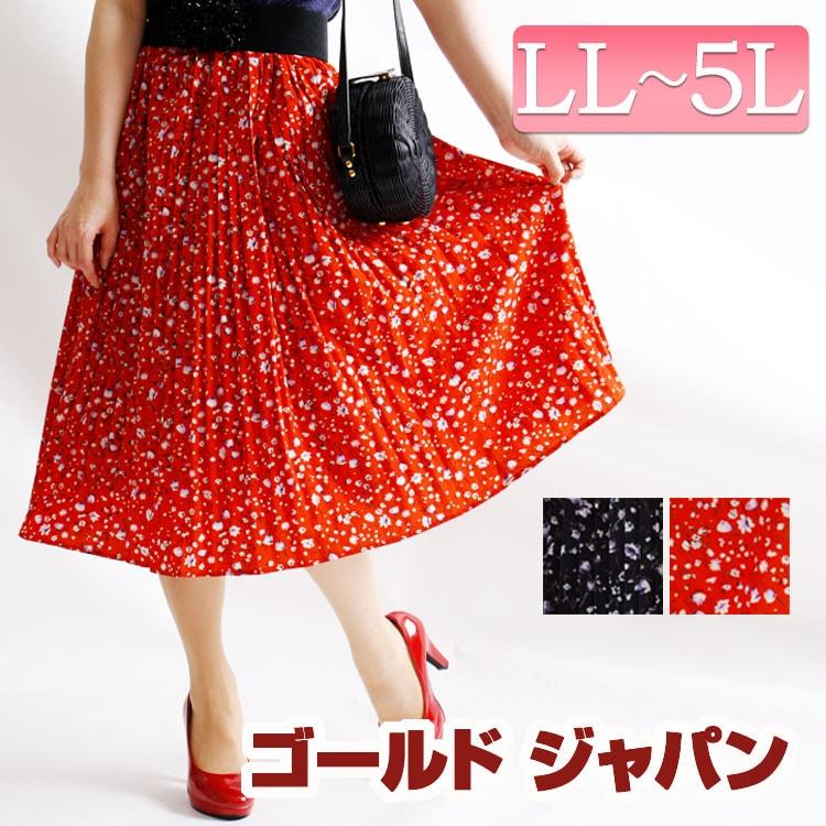 ロマンティックに着こなせる、小花柄プリーツスカート♪ 大きいサイズ レディース ボトムス スカート プリーツスカート ミモレ丈スカート 小花柄スカート フレアスカート 小花柄 ミモレ丈 LL 2L 3L 4L 5L XL XXL LLサイズ 13号 15号 17号 19号 ブラック 黒 black オレンジ