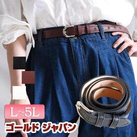 大きいサイズ レディース シンプルで使いやすい、小花ホールフェイクレザーベルト フェイクレザーベルト サイズ調節 レディースベルト フェイクレザー 細ベルト バックル LL 2L 3L 4L 5L XL XXL LLサイズ 13号 15号 17号 19号 ブラック 黒 アイボリー ダークブラウン 茶色