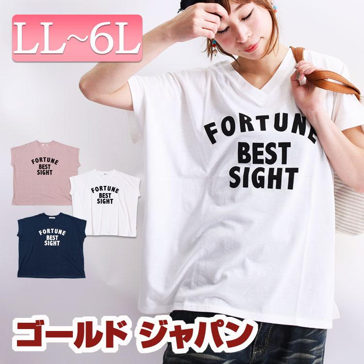 自然と体型カバーも♪ロゴプリントBIGTシャツ 大きいサイズ レディース トップス Tシャツ カットソー ロゴ入りTシャツ 半袖Tシャツ ビッグTシャツ ビッグトップス ロゴプリント LL 2L 3L 4L 5L XL XXL LLサイズ 13号 15号 17号 19号 オフホワイト ピンク ダークグリーン