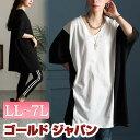 大きいサイズ レディース トップス Tシャツ カットソー 異素材切替えVネック半袖ビックTシャツ ビックTシャツ 半袖 バ…
