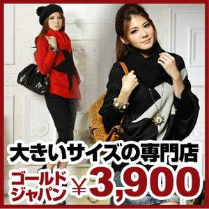 大きいサイズ長袖ドルマンスリーブドルマンニットセータータートルざっくりブラック長そでレッド黒青赤ビッグサイズknitレディース冬服sweaterknit大きめ秋冬L11号LL2LLL13号XL3L3L15号4L17号5L19号ladies女性用レデイースレディス大きなサイズ