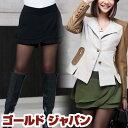 大きいサイズ レディース キュロットスカート スカート風パンツ スカート スカパン ショートパンツ すかーと culottes skirt 大きなサイズ 黒ブラックblack 無地 ウエストゴム 上品