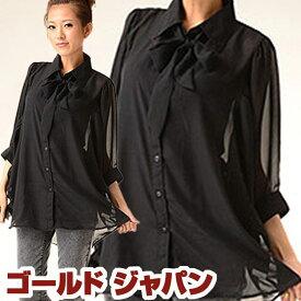 大きいサイズ レディース 黒 ブラック ドルマン シフォン トップス ブラウス 5分袖 7分袖 シャツ チュニック ゆったり LLサイズ 13号 XL 3Lサイズ 15号 XXL 4Lサイズ 17号 婦人服 マタニティにも BLACK 服 ladies カットソー cutsew カットそー 着やせ