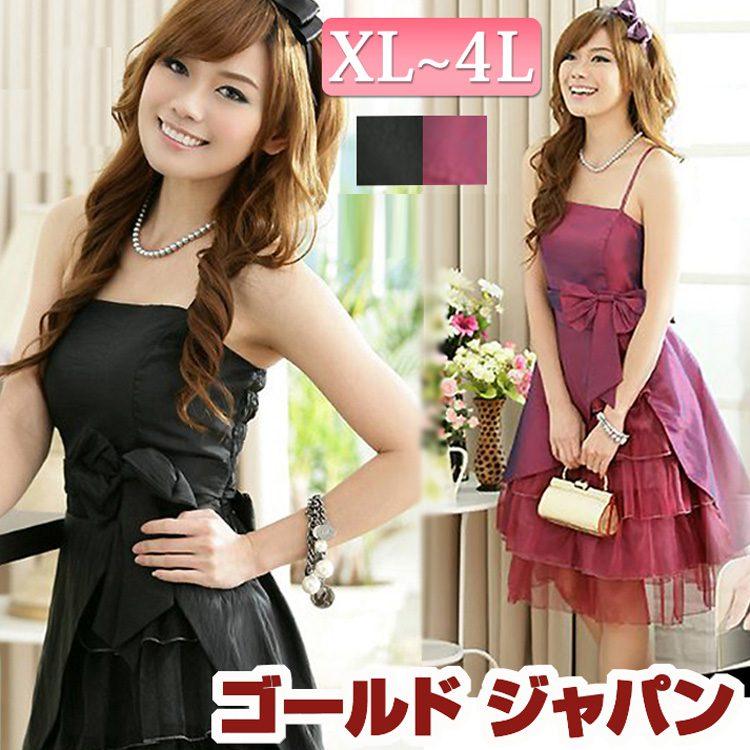 大きいサイズ レディース ドレス パーティードレス プリンセスライン ミディアム 黒 black red 赤 dress フレアー フォーマル 綺麗 着痩せ 上品 レディース レディス 女性用 Lサイズ 11号 LLサイズ 2L LL 13号 3Lサイズ 3L 15号 4L 17号 ワンピース 服