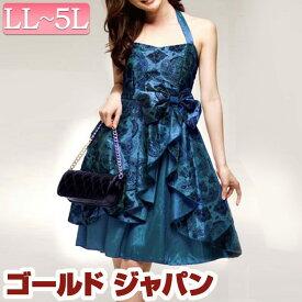 a4a8e2fff3270 大きいサイズ キャミソール ドレス レディース 着痩せ 着やせ パープル ブルー サテン デザイン スレンダーライン ノースリーブ ゆったり