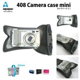 防水ケース アクアパック408 aquapac カメラケース Camera Case Mini サイクリング トレッキング サーフィン ラフティングやカヌー等アウトドアで