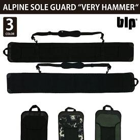 あす楽対応 送料無料blp ALPINE SOLE GUARD VERY HAMMERアルペン用 ハンマーヘッド専用スノボケース ボードケース ソールガード ソールカバー ボードカバー ボードケース スノーボード スノボー スキー アルペン おしゃれ 人気