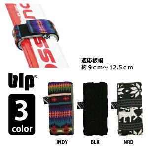 blp KNIT SKI BANDニット素材を使用したスキーバンドスキー板の持ち運びに最適!2ヶ1セット スキーケース、SKI、スキー、板、BOARD