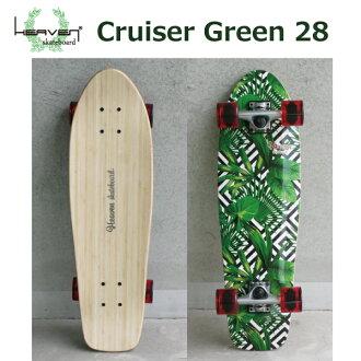 (뜻)이유 있어 28 인치 고품질 우드 크루즈 보드!소재에 대나무를 사용한 대나무 데크로 적당 없음이든지와 부드러운 가속이 스고이.HEAVEN CRUISER GREEN 28 스노 보드나 서핑의 오후트레에 최적바스케이드보드를 선택한다면 이 크루즈 보드.인기의 크루저 보드!수량 한정!